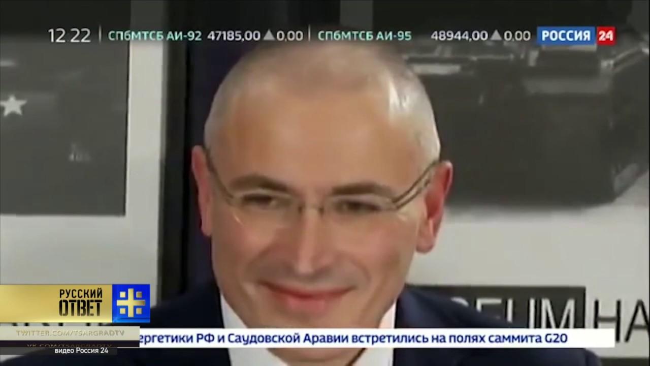 Михаил Ходорковский: кровавый тиран в шкуре ботаника