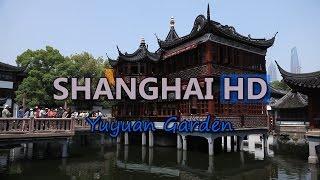 Shanghai Travel China Yuyuan Yu Garden Vacation Sightseeing Tourist Attraction Video Stock Footage