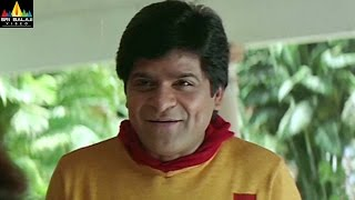 Non Stop Comedy Scenes | Vol 55 | Telugu Latest Comedy Scenes Back to Back | Sri Balaji Video