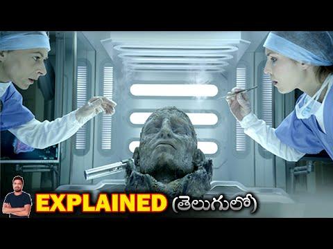 Best Science Fiction Horror film | Prometheus Movie Explained in Telugu | BTR Creations