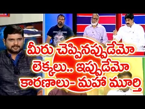 Mahaa Murthy Straight Forward Questions to BJP For Cheating Andhra Pradesh | #PrimeTimeWithMurthy