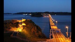 角島大橋は、2000年11月3日に開通しました。角島観光のシンボル的な存在で、自動車のCMなどでちょくちょく登場しています。角島観光といえば...
