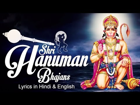 TOP 2 SHRI HANUMAN BHAJANS | AARTI KIJE HANUMAN LALA KI - HANUMAN CHALISA WITH LYRICS ( FULL SONGS )