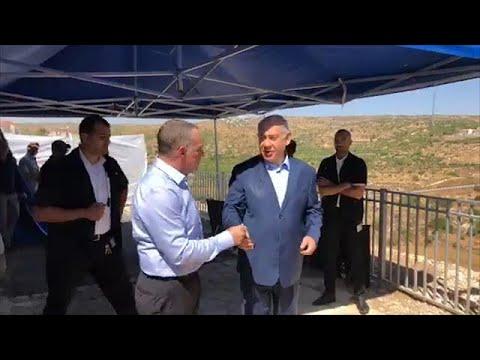 ראש הממשלה בנימין נתניהו ביקור באפרת