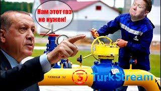 """Меты срываются: Турция и США заморозили """"окольные газовые пути"""" Кремля..."""