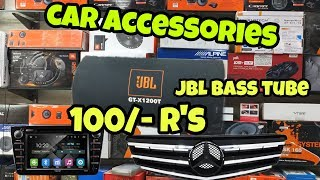 Karol Bagh Car  Accessories Market | BassTube | Amplifier | Car Camera| Car Accessories Market Delhi