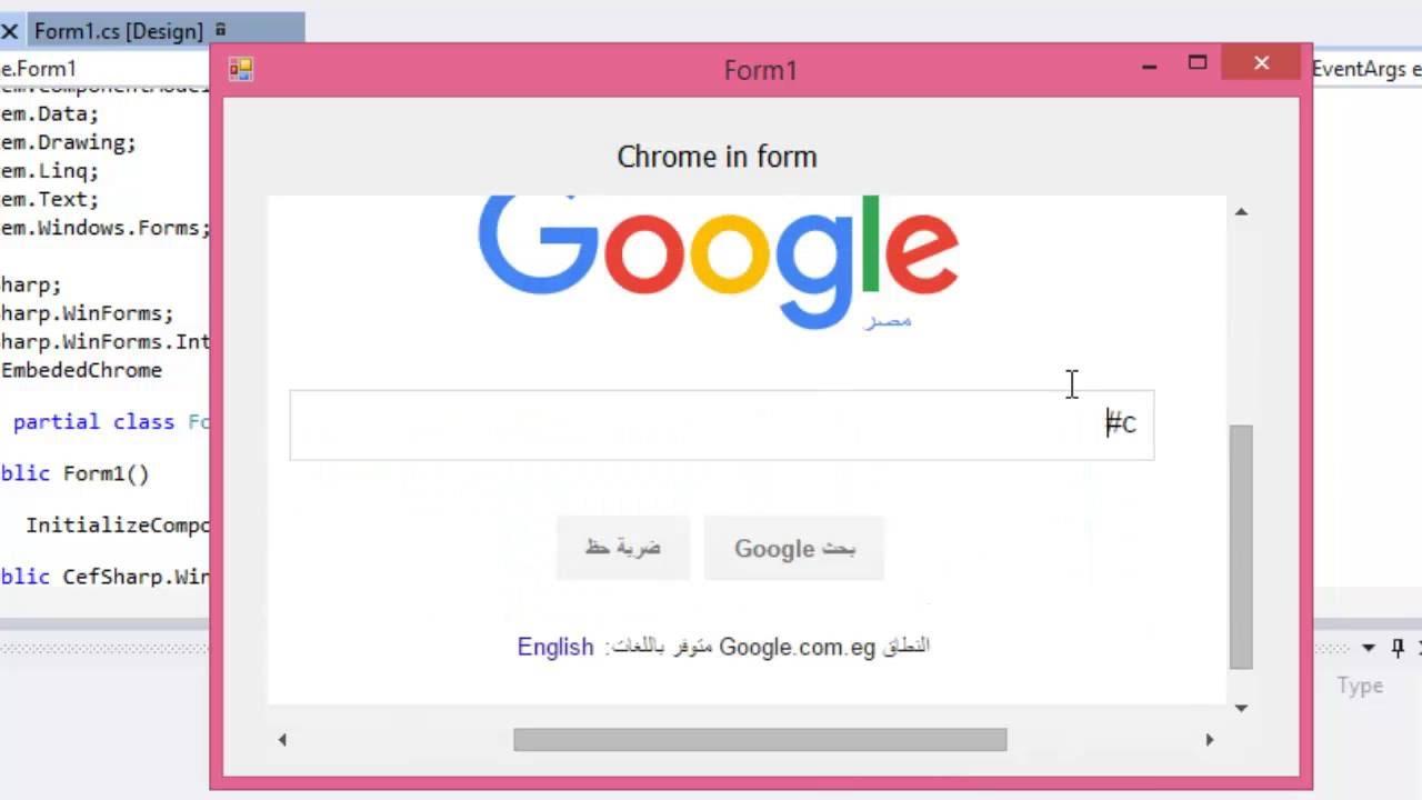 cefsharp browser :chromium embedded framework c# example