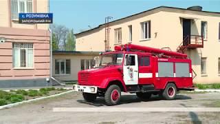 Запорізькі рятувальники показали свою готовність до пожежонебезпечного сезону