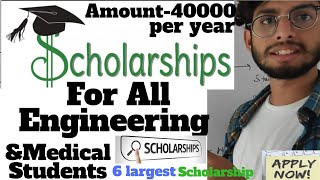 Scholarship For All Engineering & Medical Students||Amount 40K & more||Complete Process||Apply now