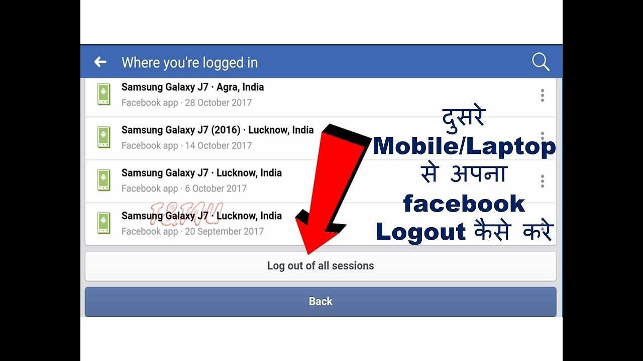 how do i log out of facebook app
