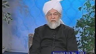 Urdu Tarjamatul Quran Class #244 Surah Al-Mu'min verses 52 to 69