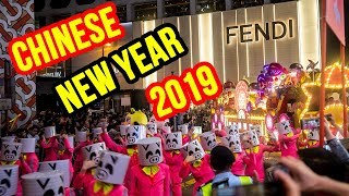 中國新年 CHINESE NEW YEAR 2019 PARADE LIVE 🔴 | Hong Kong