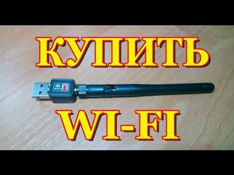 Buy (te-w311m) tenda n150 wireless adapter te-w311m online at best price in india. Shop online for (te-w311m) tenda n150 wireless adapter te-w311m.