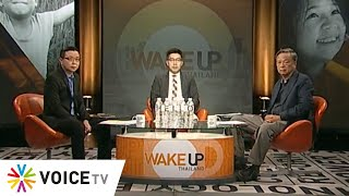 Wake Up Thailand ประจำวันที่ 15 ตุลาคม 2563