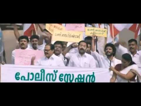 Deleted Bits- Oru Indian Pranayakadha malayalam movie