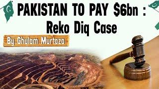 Pakistan to pay $6bn ? : Reko Diq Case Explained - Current Affairs