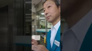 日本银座银行服务大赏-1