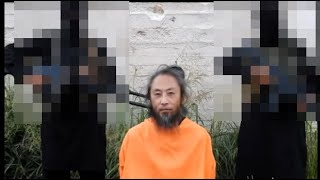 安田純平さん 「私の名はウマルです 韓国人です」