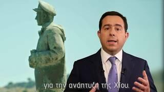 Νότης Μηταράκης: Στις εκλογές της 7ης Ιουλίου, ζητώ τη στήριξή σας και την εμπιστοσύνη σας