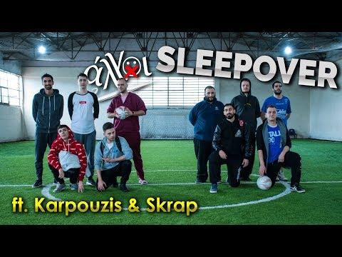 ΑΛΛΟΙ Sleepover #2  KarpouziFetaGaming & Skrap