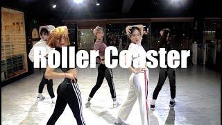MIND DANCE (마인드댄스) 방송댄스 (K-pop Dance Cover) | 청하 - 롤러코스터(Roller Coaster)