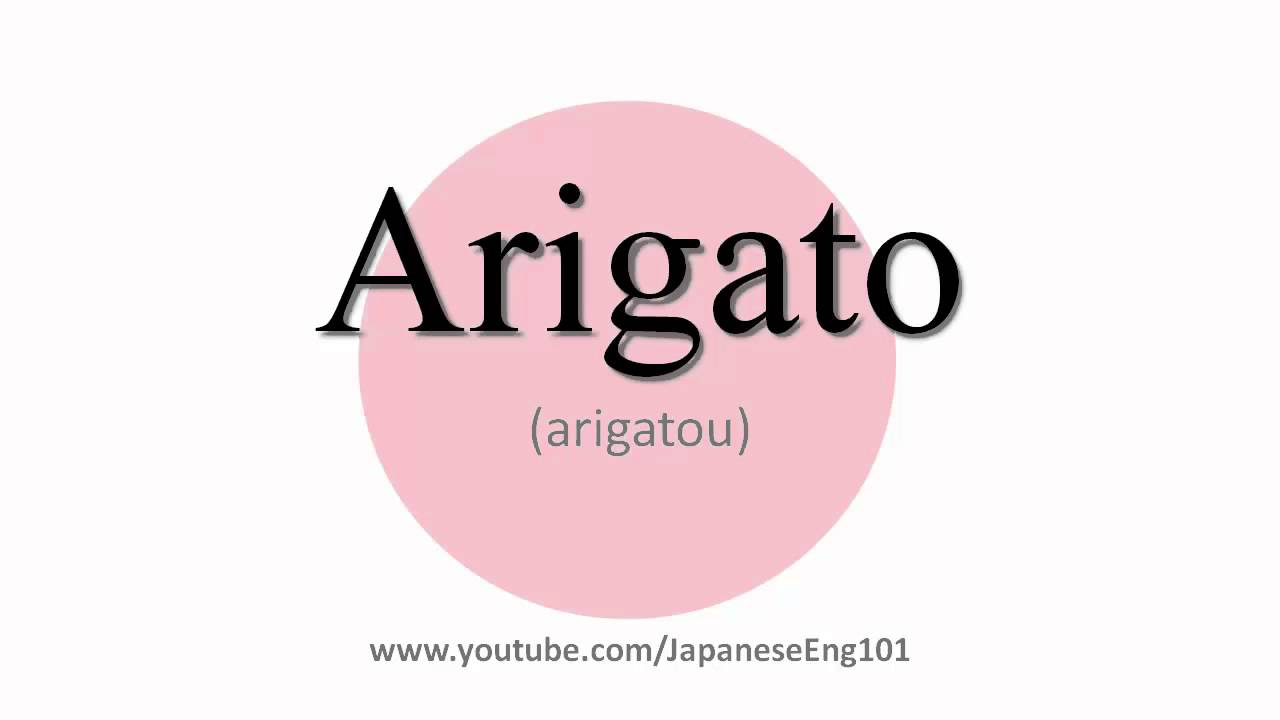 How to Pronounce Arigato - You...