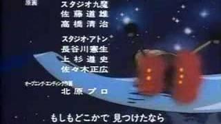 影山ヒロノブ・こおろぎ'73 - 夢光年