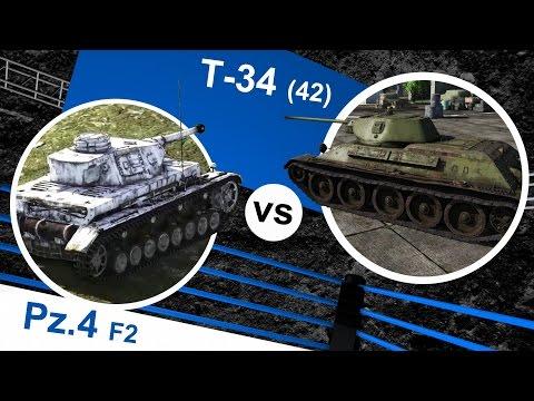Какой танк сильнее? - Т-34 vs Pz.4 - War Thunder