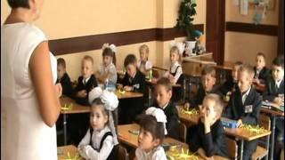 Школа №16 : первый урок в 1-б классе 01.09.2011г Лазурина В.П.