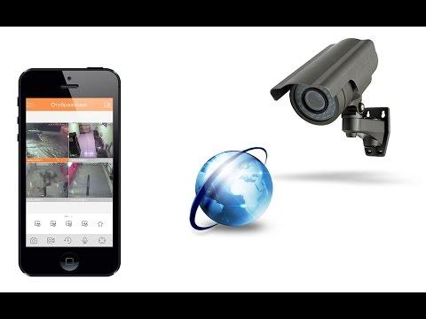 Как просмотреть онлайн видео с камеры наблюдения