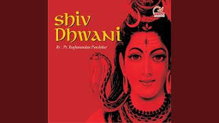 Mantra dhwani-Om namah shivaya