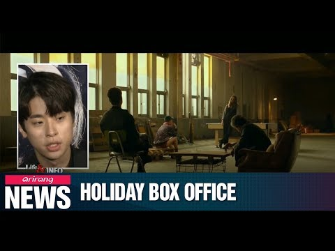 3 Korean movies set to hit screens over Chuseok holiday - 동영상