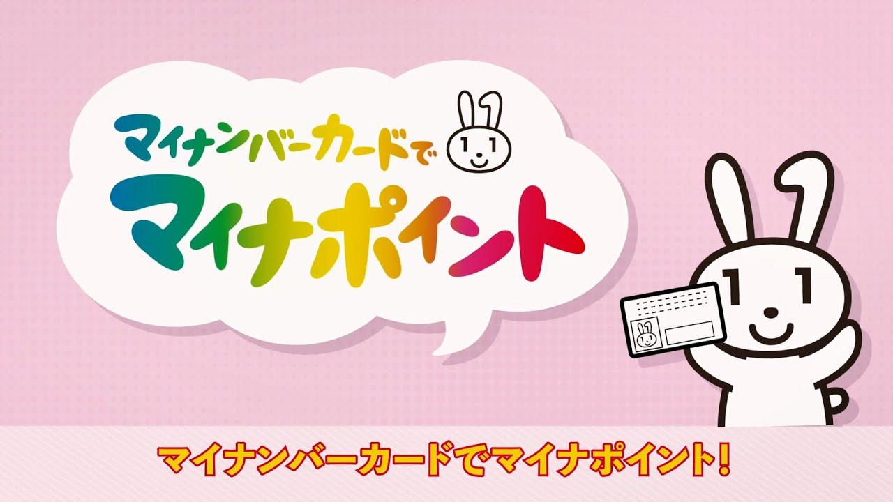 5000 マイ 円 ナンバーカード