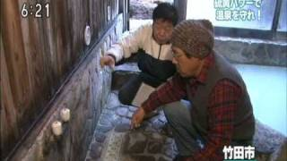 NHK大分 くらしTODAY「温泉を守る強い味方」