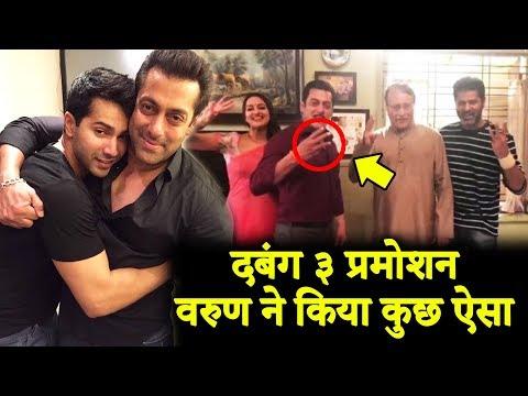 Varun Dhawan Shares Salman Khan's Dabangg 3 Photo To Promote Street Dancer 3 Mp3