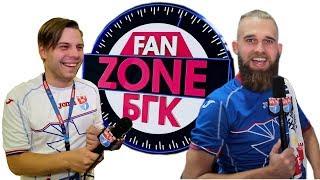 FAN-ZONE БГК: «Виве», поездка в Кельце, рифмоплет, 2x смеха