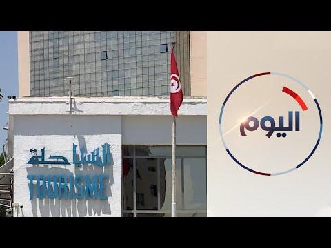 آمال بانتعاش السياحة في تونس من جديد وإنقاذ اقتصاد البلاد  - 10:59-2020 / 6 / 2