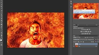Человек в аду фон огонь фотошоп cs6
