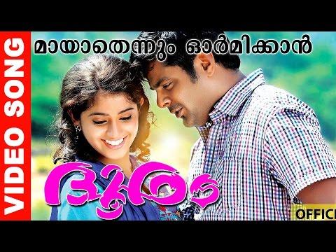 Latest Malayalam Movie Song 2016 | Maayathennum Ormikkan | Dhooram | Maqbool Salman | Aima