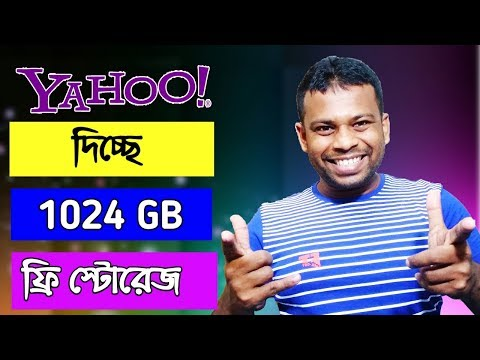 How To Get 1tb Free Cloud Storage From Yahoo Bangla 2019 Afr Technology Youtube