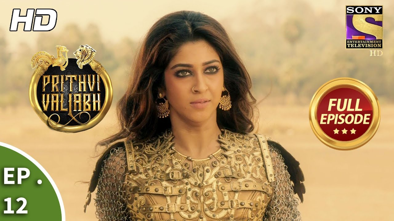 Download Prithvi Vallabh - Full Episode - Ep 12 - 25th February, 2018