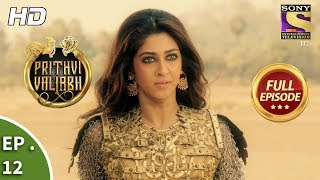 Prithvi Vallabh - Full Episode - Ep 12 - 25th February, 2018