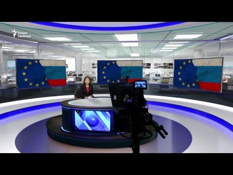 Санкции ЕС против России / Новости