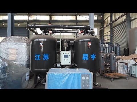 Heat Regeneration Air Dryer