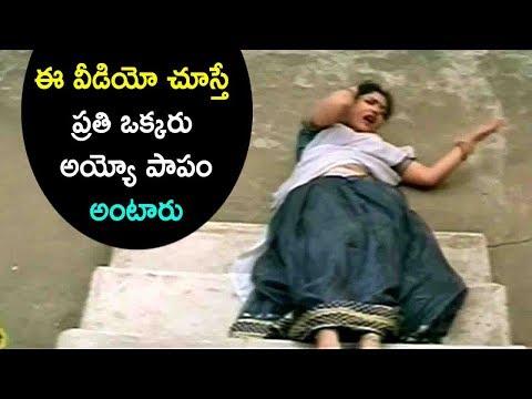 ఈ వీడియో చూస్తే ప్రతి ఒక్కరు అయ్యో పాపం అంటారు | Emotional Videos | Telugu Cinema
