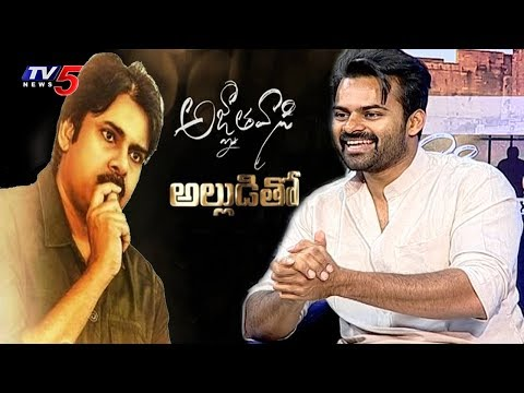Agnyaathavaasi Movie | Sai Dharam Tej Exclusive Interview with Fans On #Agnyaathavaasi | TV5 News