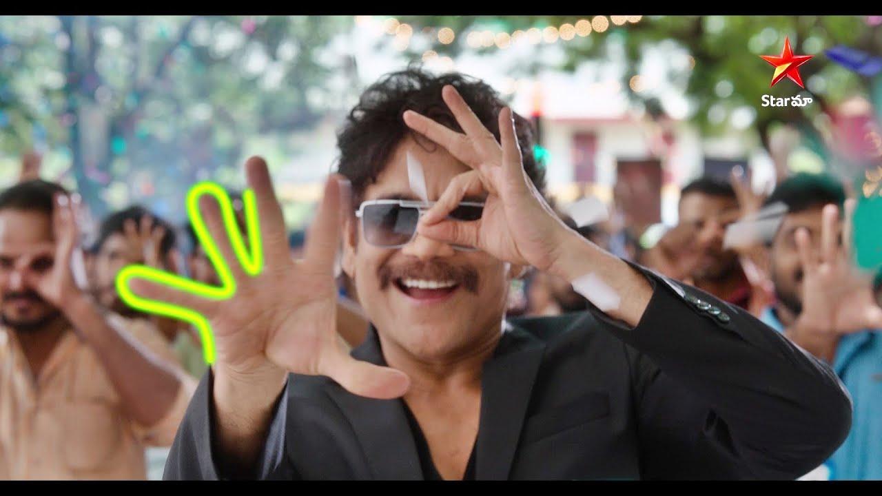 Bigg Boss Telugu Vote #BiggBossTelugu Season 5! #BiggBossTelugu5 soon on #StarMaa