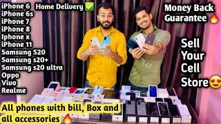 सबसे सस्ता IPhone 11 मात्र ₹48999 | IPhone Xs मात्र ₹29999| Cheapest Iphone, Samsung Market In Delhi
