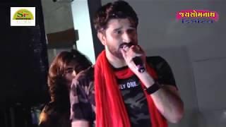 Aaje Taro Samay Kale Maro Aavse ||Gaman Santhal Khusbu Aasodiya ||Full HD Song|| 2018 ||