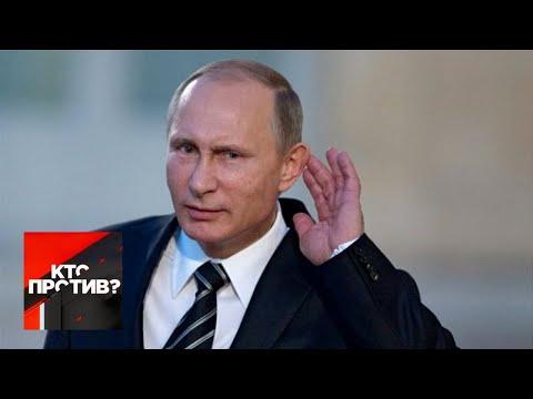 """""""Кто против?"""": у Зеленского рассказали, как Киев собирается переиграть Путина. От 11.10.19"""